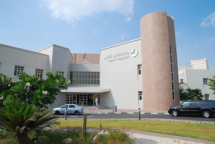 Heart Hospital